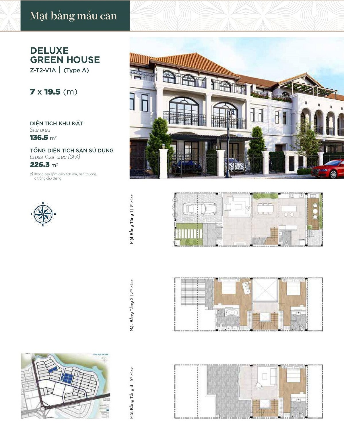 deluxe-green-house-7x19-5m-type-a-valencia