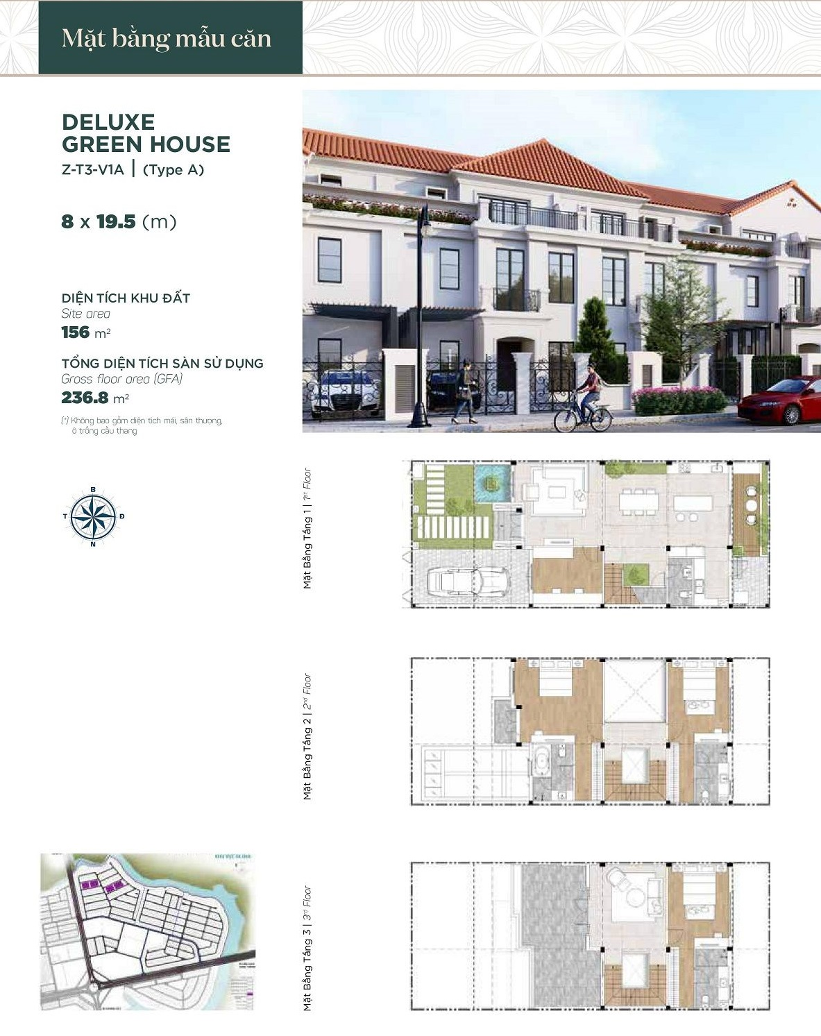 deluxe-green-house-8x19-5m-type-a-valencia
